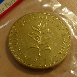 Rwanda 50 francs 1977 ESSAI...