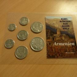 Armenia 1994 set (10-20-30...