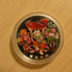 China 10 yuan Auspicious...