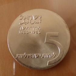 Israel 5 Lirot 1960...