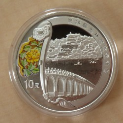 China 10 yuans Beijing 2008...