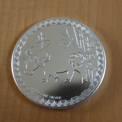 Niue 2$ Lunar Year of the...