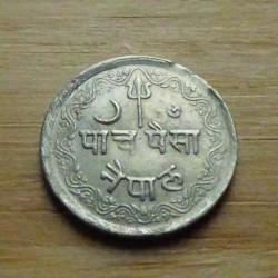 Nepal 5 Paisa 1953...