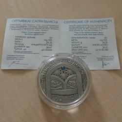 Belarus 20 Rubles 1001...