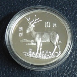 China 10 yuans Deer 1992...