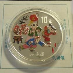 China 10 yuan 1999 Spring...