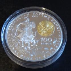 Kazakhstan 100 Tenge SULTAN...