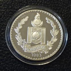 Mongolia 250 Togrog 1993...