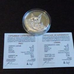 Belarus 20 Rubles 2007 2...