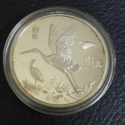 China 10 yuans Stork 1992...